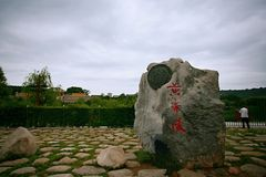 Huang Di Mausoleum. Is the ancestor of Xuanyuan Huang Di, the ancestor of the Chinese nation. It is located on the bridge hill 0.5 kilometers north of Huangling stock images