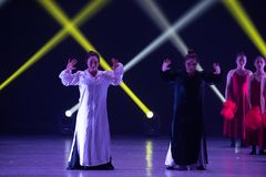 """Ideal and desire-Huang Mingliang`s dance""""No shelter"""". Huang Mingliang`s dance""""No shelter"""",Young dancers from Jiangxi Institute of science and Royalty Free Stock Photos"""