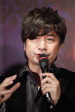 Huang Shu-Jiun (黃舒駿) Stock Images