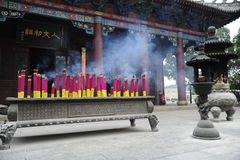 Huangdi mausoleum Chinese Stock Photos