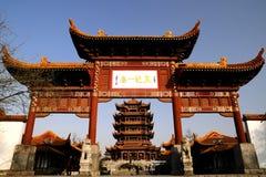 Huanghelou Stock Afbeeldingen