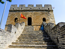 Huanghuacheng Great Wall Beacon Tower. In Bejing China on a sunny day Stock Photos