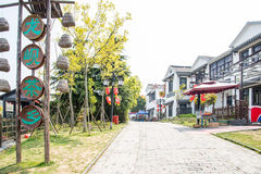 Huanglongxian Village street Royalty Free Stock Photos