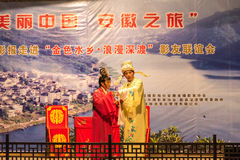 Huangmei opera Stock Images