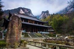 Huangshan - Geopark global Fotografía de archivo libre de regalías