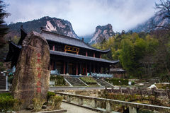 Huangshan - Global Geopark Royalty Free Stock Photography