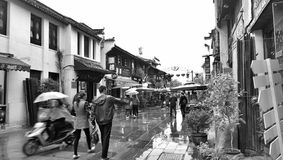 Huangshan miasto Fotografia Stock