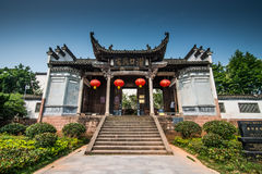 Huangshan Qiankou Residence Museum Royalty Free Stock Photography