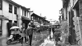 Huangshan stad Arkivbild