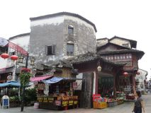 Huangshan Tunxi old street building royalty free stock image