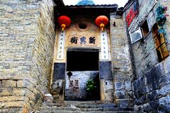 Huangyao ancient town in china. Huangyao ancient town has nearly a thousand years of history, originated from the Song Dynasty , built in the Wanli of the Ming Stock Photography