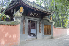 Huanhua temple gate Royalty Free Stock Images