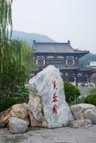 Huaqing-heiße Quelle Lizenzfreies Stockfoto