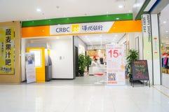 Huarun bank Stock Photos