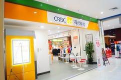 Huarun bank Royalty Free Stock Photos