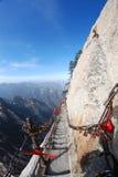 Huashan berg royaltyfri foto