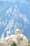 Huashan chess pavilion Royalty Free Stock Images