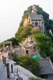 huashan Hua porcelanowa góra Zdjęcie Stock