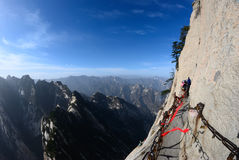 Huashan mountain Royalty Free Stock Images