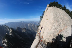 Huashan mountain Royalty Free Stock Photography