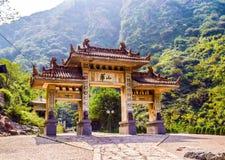 Huashan(Mountain Huashan)-memorial gateway of main gate Royalty Free Stock Image