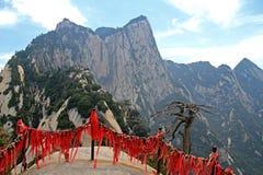 Huashan Mountain, Xian, China. Gorgeous views of the mountains Huashan Mountain, Xian, China Stock Image