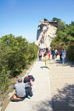 Huashan scenery Stock Photo