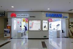 Huawai商店pk sanmsung商店, amoy城市,瓷 免版税图库摄影