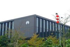 Huawei company. Headquarter in china Stock Photos