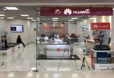 Huawei sklep w MBK centrum handlowym, Bangkok Obraz Stock