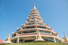 Huay Pla Kang temple Stock Photos