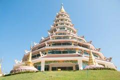 Huay Pla Kang temple Royalty Free Stock Image