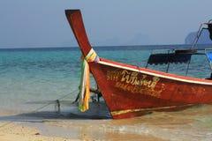 Huay Tong Boat, curso, mar, Tailândia Imagem de Stock Royalty Free
