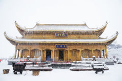 Huazhang temple of MT.Emei. Temple at the top of MT.Emei. Lies to the southwest of Sichuan province , at a height of 3099 meters。Mt Emei is one of the four Stock Images