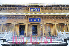 Huazhang temple  of MT.Emei Stock Photos