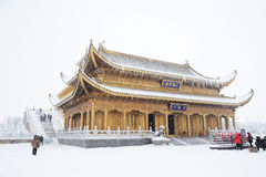 Huazhang temple  of MT.Emei Stock Images