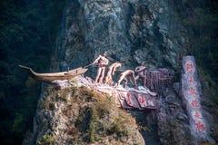 Hubei Badong le long de la ville du traqueur à grande échelle de ` de sculpture du ` d'âme Photographie stock