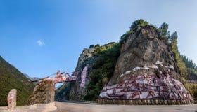 Hubei Badong le long de la ville du traqueur à grande échelle de ` de sculpture du ` d'âme Images libres de droits