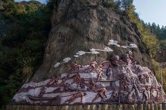 Hubei Badong le long de la ville du traqueur à grande échelle de ` de sculpture du ` d'âme Images stock