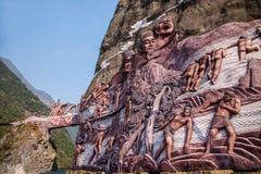 Hubei Badong le long de la ville du traqueur à grande échelle de ` de sculpture du ` d'âme Photographie stock libre de droits