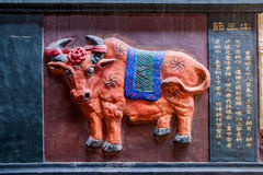 Hubei Enshi City Folk Cattle King Day relief Stock Photos