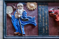 Hubei Enshi City Folk Land Day relief Royalty Free Stock Image