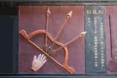 Hubei Enshi miasta pluskwy dnia Ludowa radiowa ulga Fotografia Stock