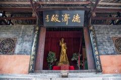 Hubei Enshi stad Hall Deji Royaltyfri Foto