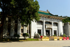 Hubei province library Royalty Free Stock Photography