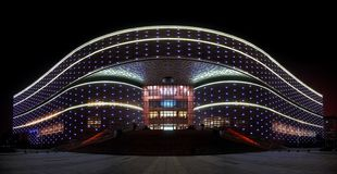 Hubei Provincial Library royalty free stock photos