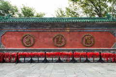 Hubei Wudang ancient architecture Stock Photography