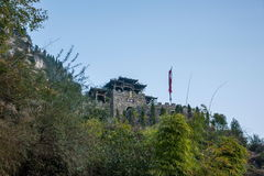 Hubei Yiling Three Gorges of the Three Gorges Dengying Gap in the Three Gorges Road Stock Photo