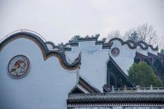 Hubei Zigui Qu Yuan Temple Lizenzfreie Stockbilder