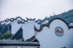 Hubei Zigui Qu Yuan Temple Stockbild
